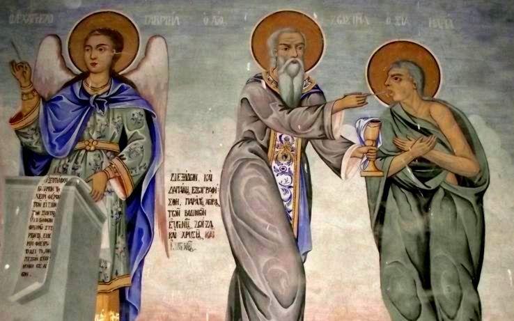 Св. Зосим причастява света Мария Египетска