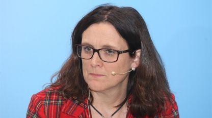 Сесилия Малмстрьом