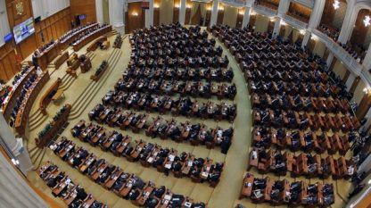 Румънският парламент