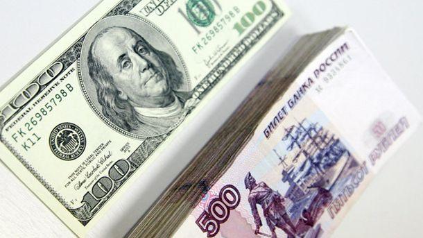 Руската рубла се намира под натиск от продажби с оглед