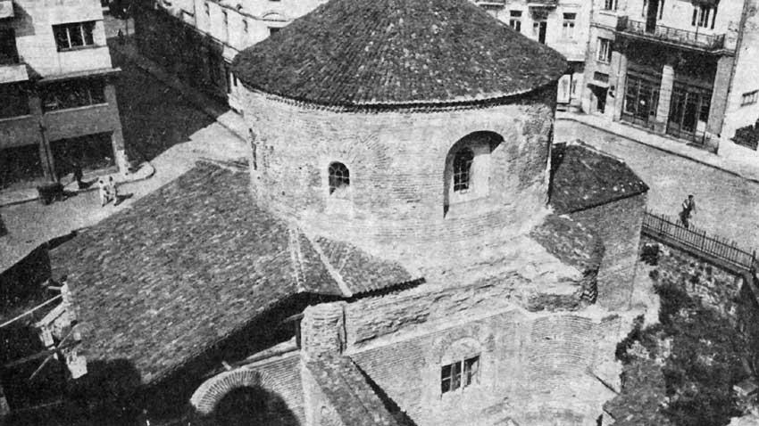 Ротонда после рестаурације 1940. г.