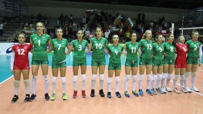 Националките победиха и Сърбия