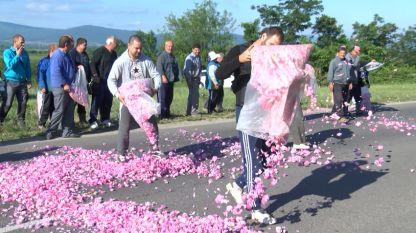 Розопроизводители от Казанлък протестираха днес срещу ниските изкупни цени на розовия цвят.