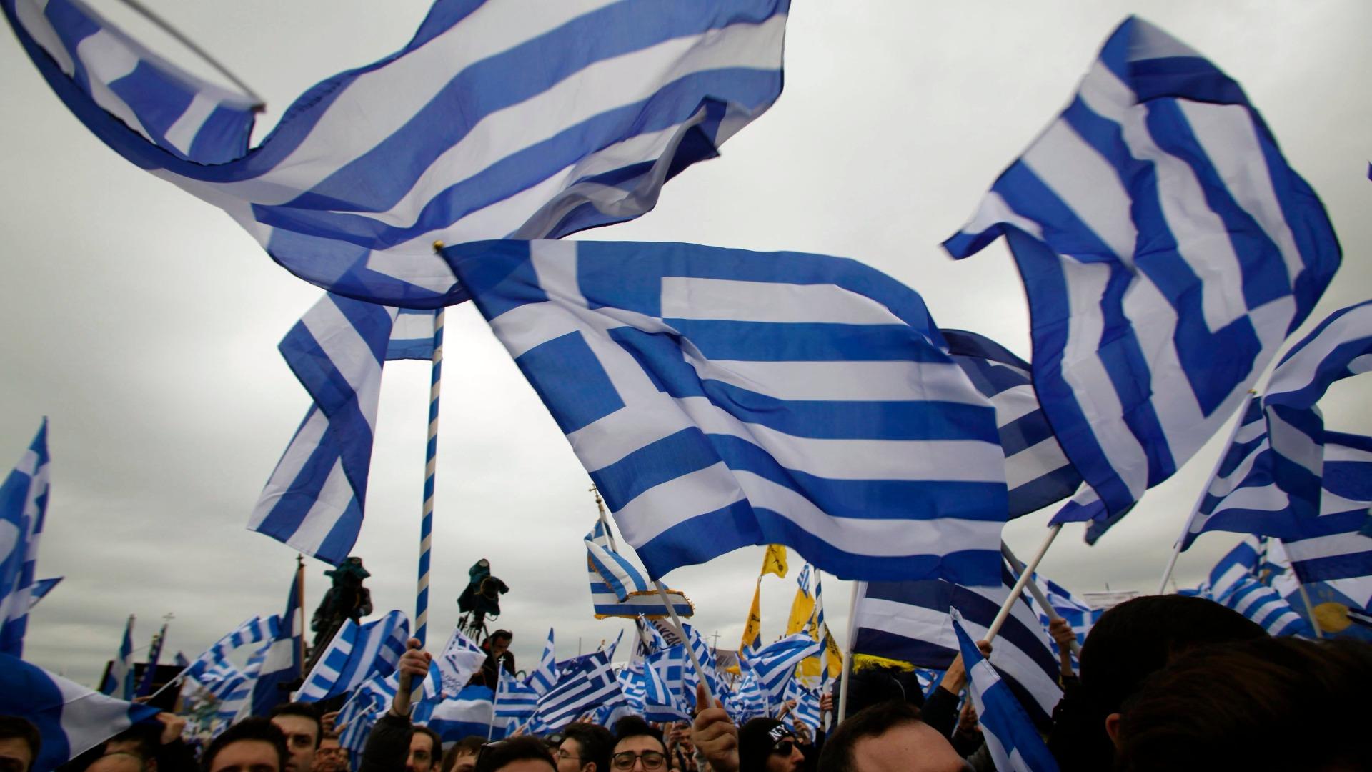 Преди две седмици в Солун такъв протест събра 90 000 души