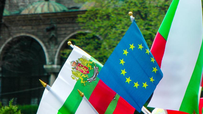 Резултат с изображение за българия EU