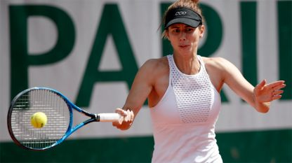Цветана Пиронкова се завръща на корта.