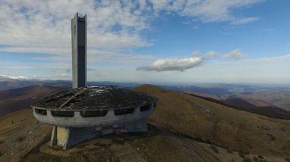Монументът на връх Бузлуджа