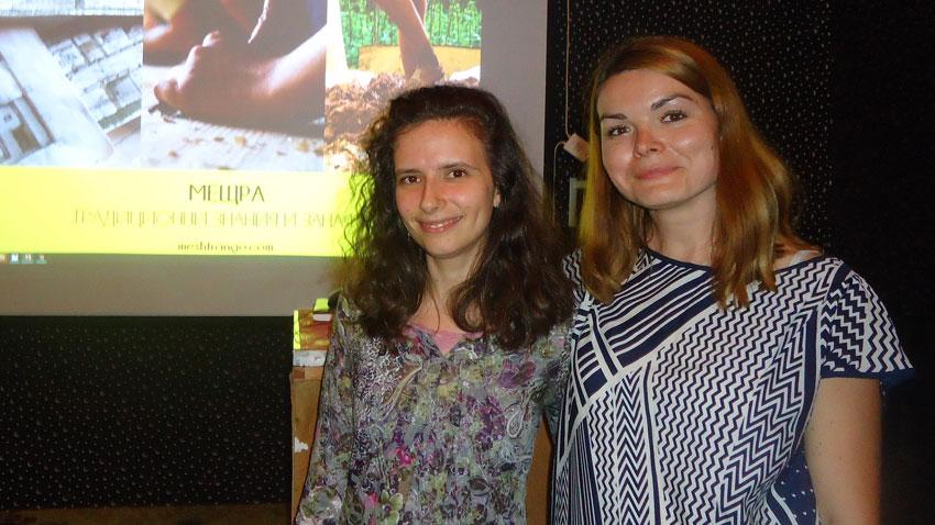 Petja Grueva dhe Irina Argirova
