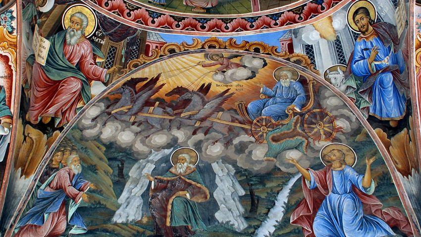 Стенопис от Рилския манастир, изобразяващ Св. Пророк Илия в огнена колесница и пред пещерата