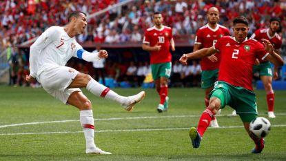 Роналдо наниза четвъртия си гол на Мондиала