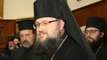 Врачанския митрополит Григорий