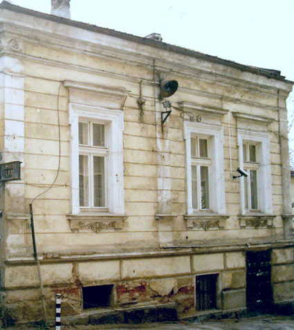 The first building of Rodno Radio