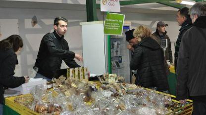 Русе - биопазар