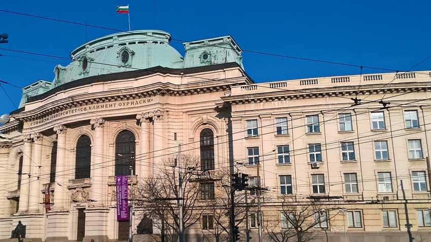 Το Πανεπιστήμιο της Σόφιας