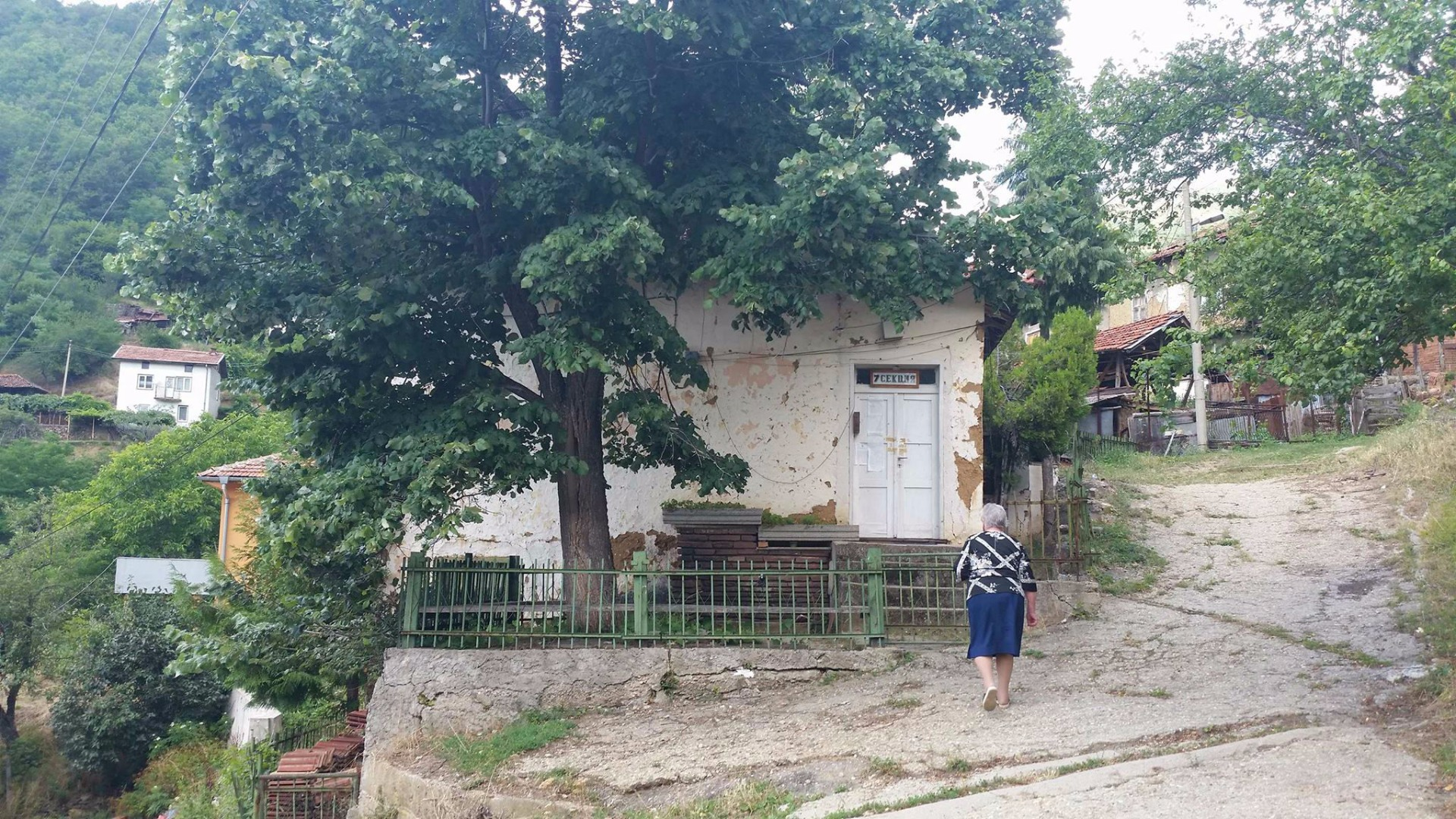 Село Падала