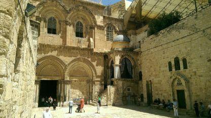 "Храмът ""Възкресение Христово"" в Ерусалим"