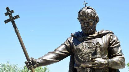 βασιλιάς Σαμουήλ
