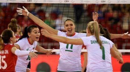 Волейболистките ни победиха тима на Доминиканската република