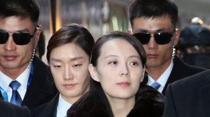 Ким Йо-чен (на преден план) - сестрата на севернокорейския лидер Ким Чен-ун.