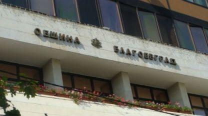 Тъй като на днешните консултации в общината не бе постигнат консенсус, решението ще бъде на Централната избирателна комисия.