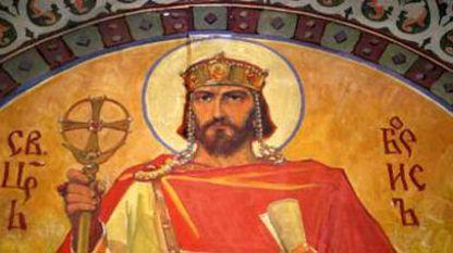 св. Царь Борис-Михаил І