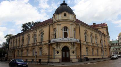 Bulgarian Academy of Sciences building
