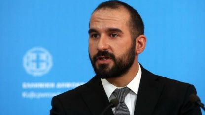 Говорителят на гръцкото правителство Димитрис Цанакопулос