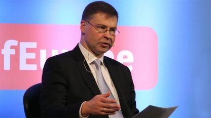 Заместник-председателят на Европейската комисия Валдис Домбровскис