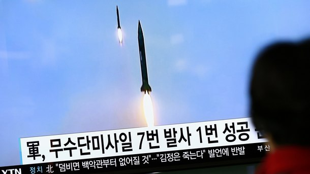 САЩ настояха Северна Корея да представи до няколко седмици изчерпателен