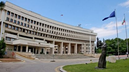 Foreign Ministry building