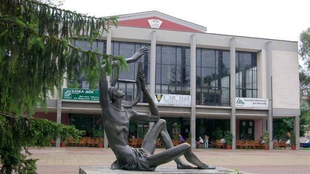 Сградата на Драматичния театър в Търговище