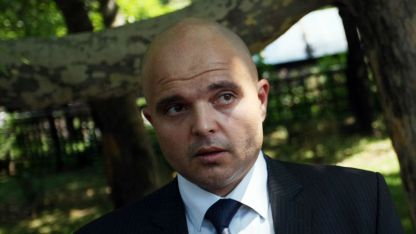 Ивайло Иванов