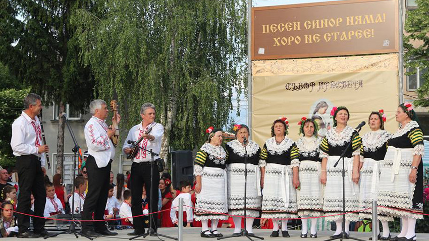 Group for authentic folklore from the village of Vakarel
