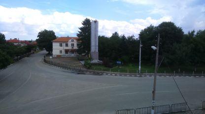 Центърът и парка на селото