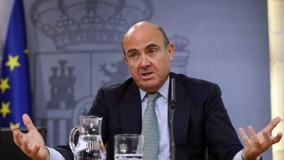 Луис де Гиндос