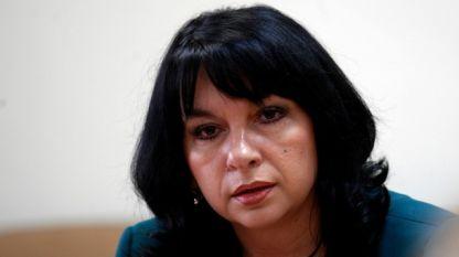 Ministrja Temenuzhka Petkova