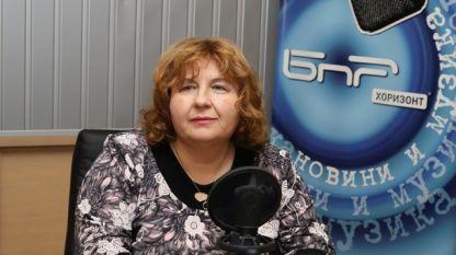 Василка Бумбарова