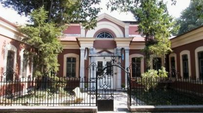 Регионален исторически музей - Пловдив