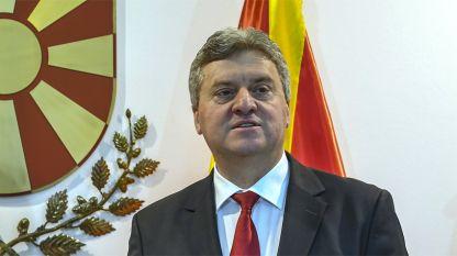 Президентът на Македония Георге Иванов