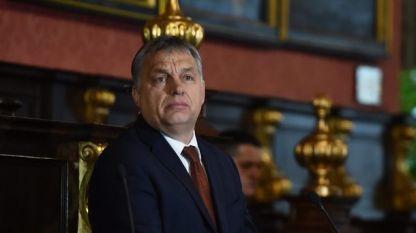 Правителството на Виктор Орбан е на път да закрие Централноевропейския университет