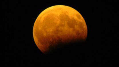 Лунното затъмнение
