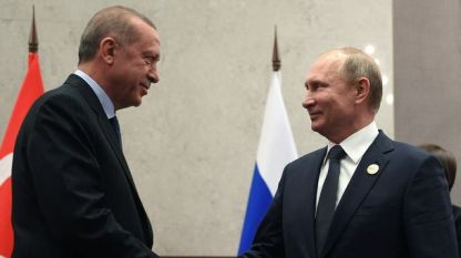 Владимир Путин (вдясно) и Реджеп Ердоган на една от срещите им.