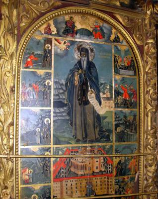 Иконата на Св. Йоан Рилски