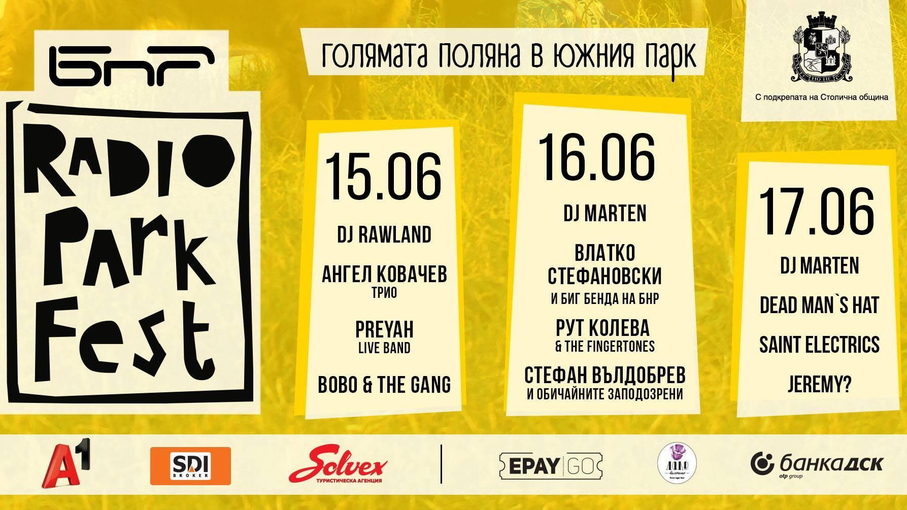 БНР кани за втора поредна година на Радио парк фест