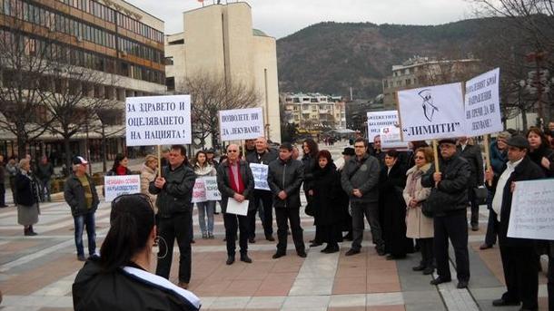 Борьба медиков за свои права. Один из протестов.