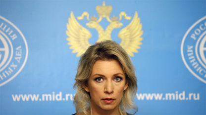 Мария Захарова - говорител на руското МВнР.