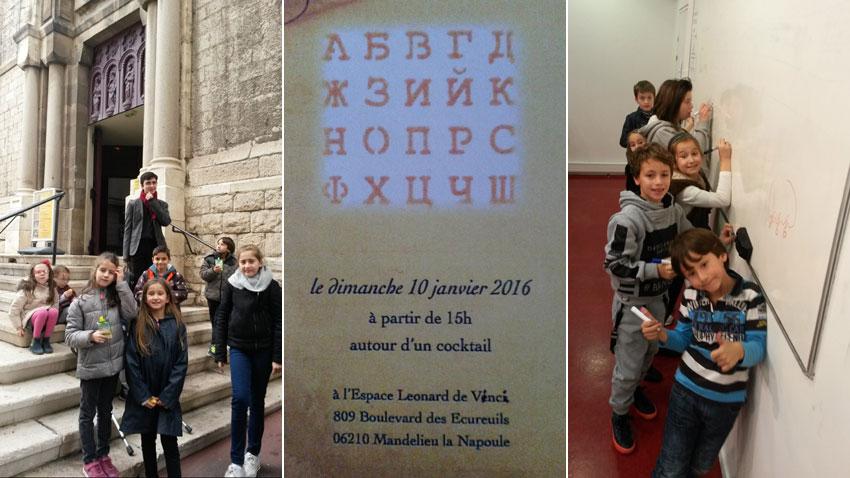 Българското неделно училище в Мандельо, Франция