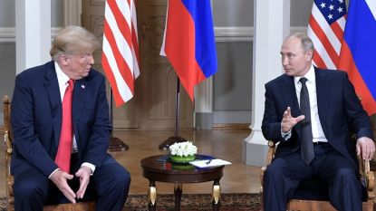 Доналд Тръмп и Владимир Путин разговарят в Президентския дворец във финландската столица Хелзинки