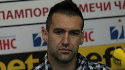 Мартин Камбуров подписа нов договор с Берое