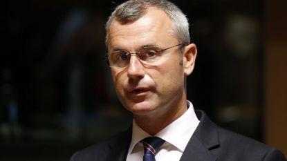 Австрийският транспортен министър Норберт Хофер